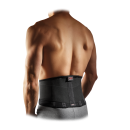 BACK SUPPORT - REGULAR
