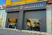 Delta Fitness Khobar Branch